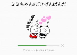 【隠し無料スタンプ】ミミちゃん×ごきげんぱんだ スタンプのダウンロード方法とゲットしたあとの使いどころ (2)