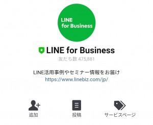 【隠し無料スタンプ】LINE SMB DAY × ちいかわ スタンプのダウンロード方法とゲットしたあとの使いどころ (1)