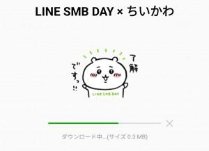 【隠し無料スタンプ】LINE SMB DAY × ちいかわ スタンプのダウンロード方法とゲットしたあとの使いどころ (2)
