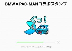 【限定無料スタンプ】BMW × PAC-MANコラボスタンプのダウンロード方法とゲットしたあとの使いどころ (2)