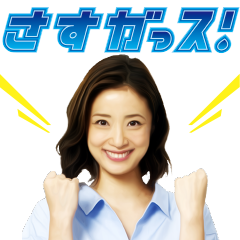 【隠し無料スタンプ】大阪ガス「つながるガスてん」 スタンプのダウンロード方法とゲットしたあとの使いどころ