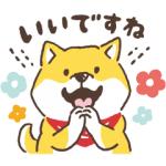 【LINE無料スタンプ速報】しばんばん×DoCLASSE スタンプ(2020年11月09日まで)