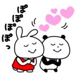 【LINE無料スタンプ速報:隠し】ミミちゃん×ごきげんぱんだ スタンプ(2021年01月13日まで)