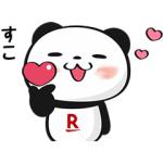 【LINE無料スタンプ速報】動く!お買いものパンダ スタンプ(2020年11月23日まで)