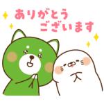 【LINE無料スタンプ速報】毒舌あざらし×レイマル スタンプ(2020年11月23日まで)