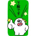 【LINE無料スタンプ速報】大丈夫なきもちになる♪BIGスタンプ(2020年11月25日まで)