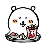 【LINE無料スタンプ速報:隠し】自分ツッコミくま×ロクシタン スタンプ(2020年11月23日まで)