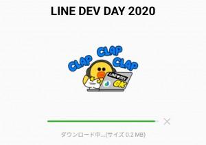 【隠し無料スタンプ】LINE DEV DAY 2020 スタンプのダウンロード方法とゲットしたあとの使いどころ (16)