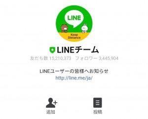 【限定無料スタンプ】LINEミーティング×モフ缶の仲間たち スタンプのダウンロード方法とゲットしたあとの使いどころ (1)
