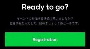 【隠し無料スタンプ】LINE DEV DAY 2020 スタンプのダウンロード方法とゲットしたあとの使いどころ (4)