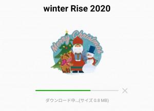 【隠し無料スタンプ】winter Rise 2020 スタンプのダウンロード方法とゲットしたあとの使いどころ (2)