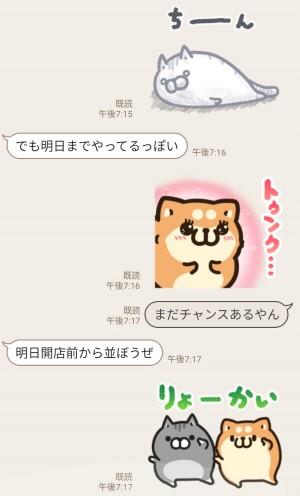 【限定無料スタンプ】タイムラインで使える★ボンレス犬と猫 スタンプのダウンロード方法とゲットしたあとの使いどころ (5)