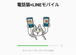 【隠し無料スタンプ】電話猫×LINEモバイル スタンプのダウンロード方法とゲットしたあとの使いどころ (2)