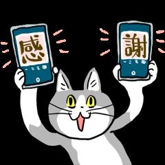 【隠し無料スタンプ】電話猫×LINEモバイル スタンプのダウンロード方法とゲットしたあとの使いどころ