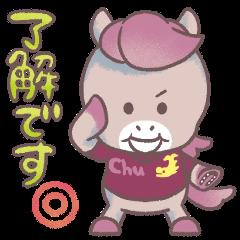 【数量限定・隠し無料スタンプ】中京競馬場オリジナルスタンプのダウンロード方法とゲットしたあとの使いどころ