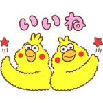 【LINE無料スタンプ速報】dポイント5周年♪ポインコスタンプ(2020年12月14日まで)