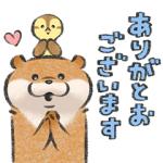 【LINE無料スタンプ速報】可愛い嘘のカワウソ×ユニクロ スタンプ(2020年11月30日まで)