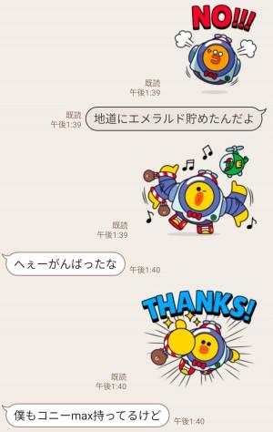 【隠し無料スタンプ】Brawl Stars × LINE FRIENDS Stickers スタンプのダウンロード方法とゲットしたあとの使いどころ (5)