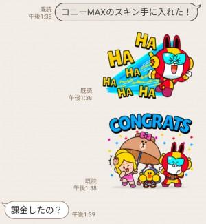 【隠し無料スタンプ】Brawl Stars × LINE FRIENDS Stickers スタンプのダウンロード方法とゲットしたあとの使いどころ (4)