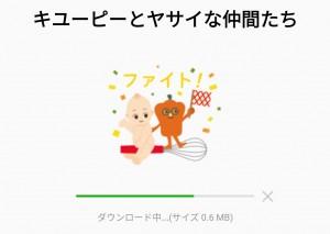 【限定無料スタンプ】キユーピーとヤサイな仲間たち スタンプのダウンロード方法とゲットしたあとの使いどころ (5)