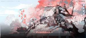 【隠し無料スタンプ】百鬼異聞録~妖怪カードバトル〜 公開記念 スタンプのダウンロード方法とゲットしたあとの使いどころ (2)