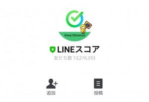 【限定無料スタンプ】闇金ウシジマくん × LINEスコア スタンプのダウンロード方法とゲットしたあとの使いどころ (2)