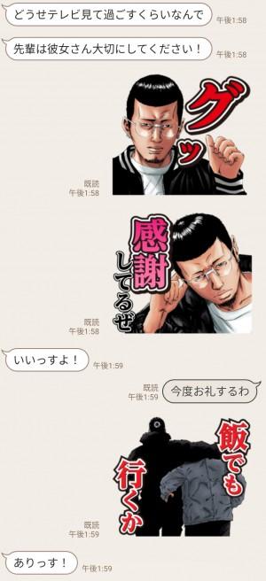 【限定無料スタンプ】闇金ウシジマくん × LINEスコア スタンプのダウンロード方法とゲットしたあとの使いどころ (5)