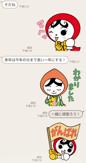 【隠し無料スタンプ】人KENまもる君・人KENあゆみちゃん スタンプのダウンロード方法とゲットしたあとの使いどころ (6)