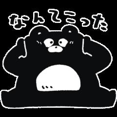 【限定無料スタンプ】くまのまーくん×LINEモバイル スタンプのダウンロード方法とゲットしたあとの使いどころ
