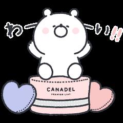 【数量限定・限定無料スタンプ】ガーリーくまさん×カナデル スタンプのダウンロード方法とゲットしたあとの使いどころ