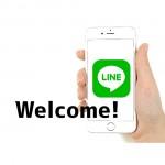 【最新版】LINEアカウント新規登録・作成方法と注意点まとめ