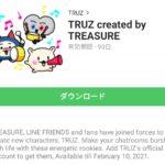 """<span class=""""title"""">【隠し無料スタンプ】TRUZ created by TREASURE スタンプのダウンロード方法とゲットしたあとの使いどころ</span>"""