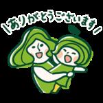 【LINE無料スタンプ速報:数量限定・隠し】井上誠耕園♪オリーブママ&オリーちゃん スタンプ(2021年04月01日まで)