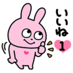 【LINE無料スタンプ速報】タイムラインでも使える♥ラブラビット スタンプ(2021年02月03日まで)