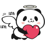 【LINE無料スタンプ速報:数量限定・隠し】お買いものパンダ スタンプ(2021年05月03日まで)