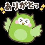 【LINE無料スタンプ速報:数量限定・隠し】ぽぽろうとスキマ時間を豊かに★ スタンプ(2021年05月09日まで)