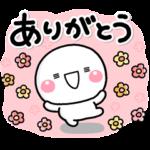 【LINE無料スタンプ速報:隠し】N organic × しろまる スタンプ(2021年03月15日まで)