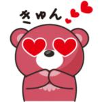 【LINE無料スタンプ速報:数量限定・隠し】eクマ スタンプ(2021年03月31日まで)