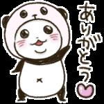 【LINE無料スタンプ速報:隠し】パンダinぱんだ×haruシャンプー スタンプ(2021年05月03日まで)