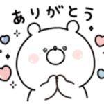 【LINE無料スタンプ速報:隠し】ガーリーくまさん×ソフトサンティア スタンプ(2021年10月03日まで)