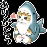 【LINE無料スタンプ速報:隠し】サメにゃんと海の仲間たち スタンプ(2021年06月10日まで)