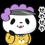 [隠し/無料スタンプ速報] 動く!お買いものパンダ スタンプ(2021年09月20日まで)