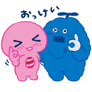 UQ × ピンクガチャ&ブルームク