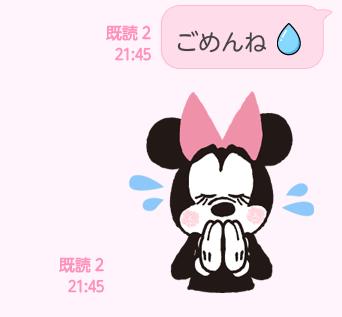 LINEスタンプレビュー【すべすべスタンプ】